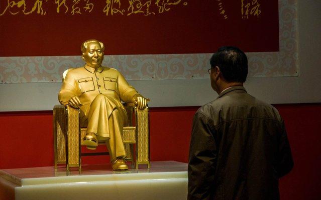 A Golden Communist